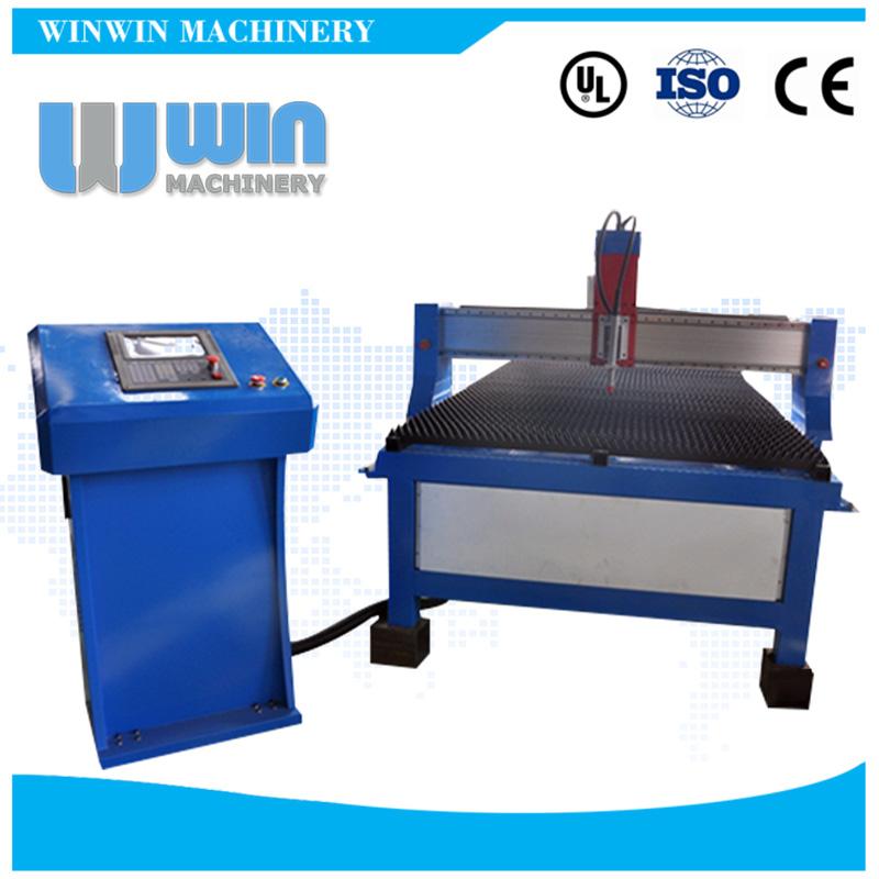 1300*2500mm CNC Machine Plasma Cutter